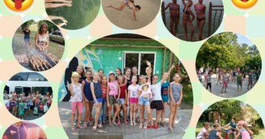 Cтудии танца Dance Class N на «Роднике»