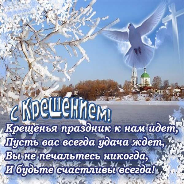#База отдыха Родник