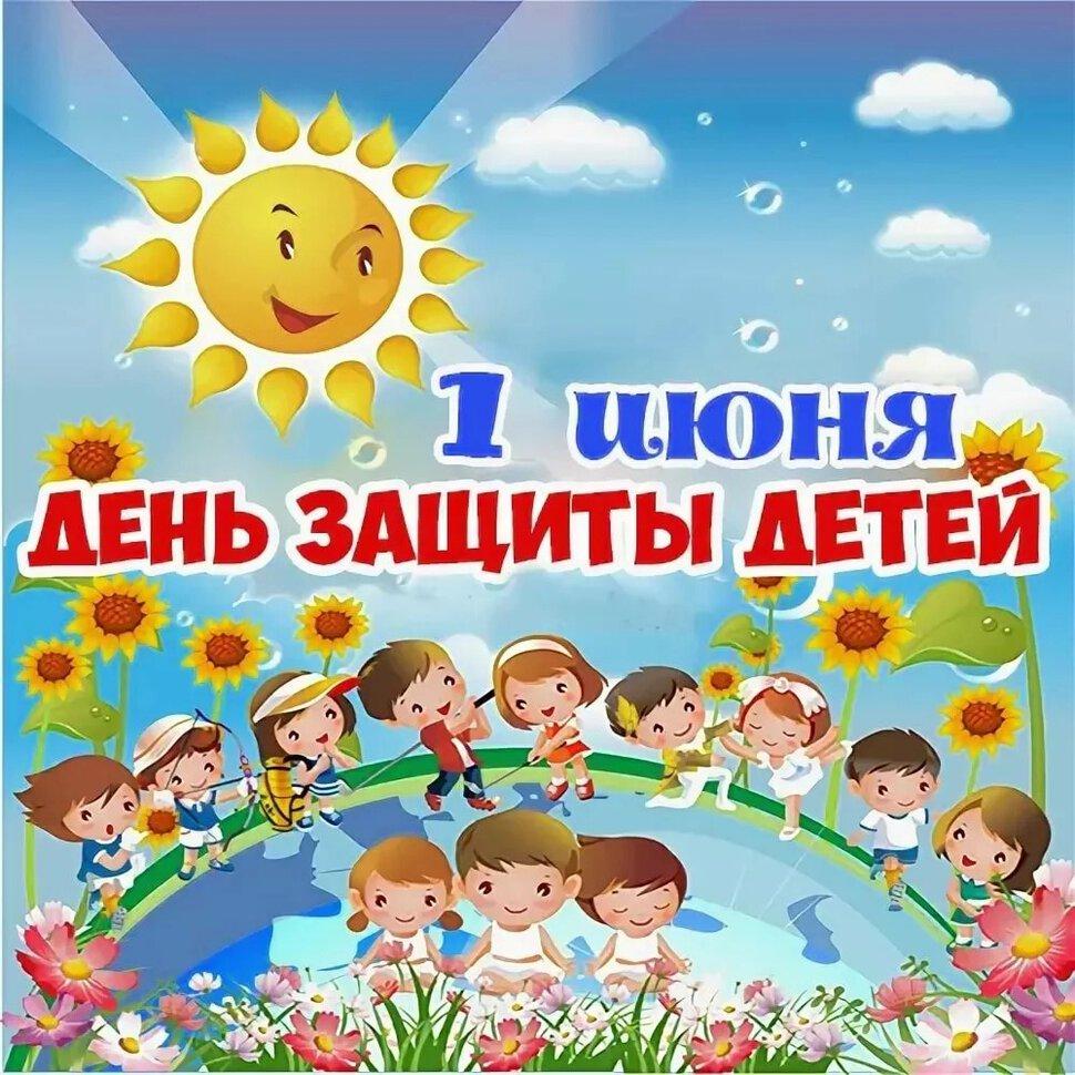 #База отдыха «Родник»